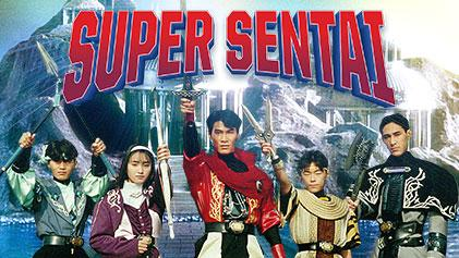 Super Sentai Zyuranger on FREECABLE TV