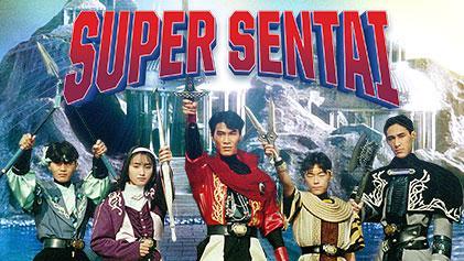Super Sentai Zyuranger on FREECABLE TV