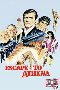 Escape to Athena on FREECABLE TV